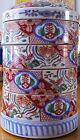 Japanese Imari Stacking Dishes Jubako Edo ca 1800 Food Gold Red Blue Porcelain