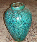 Large Persian Art Antiques Hand Made Hand Painted Ceramic Vase
