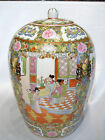 Verte Asian Chinese Famile Large Ginger Jar Hand Painted Famille Scene w Flowers