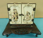Rare Japanese Meiji Shibayama & Lacquer Cabinet High Relief Ladies Hens Ca 1890