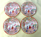 Set of 4 Antique  Japanese Porcelain  Hand Painted Plates 7.5