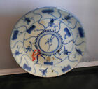 Antique, Hand-painted Blue and White porcelain plate from Ching Dynasty