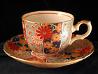 VINTAGE TEACUP AND SAUCER JAPANESE ORIGIN VERY COLORFUL