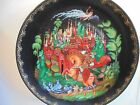 Bradex Russian Legends of Fairy Tales Tianex Collector Plate Ludmilla 1988
