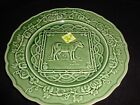 BORDALLO~GREEN COW~ACCENT SALAD PLATE~NEW~