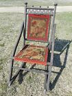ANTIQUE VINTAGE  VICTORIAN FOLDING WOOD CLOTH ROCKING CHAIR TAPESTRY  ROCKER