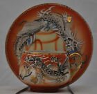 Vintage Orange Moriage Dragon Ware Lithopane of Geisha Demitasse Cup