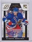 2010-11 Zenith Gold Parallel Rookie Card #172 Auto SN Evgeny Grachev NY Rangers