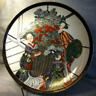 Vintage Hand Painted Metal Enameled Geisha Asian Platter - Made in Macau 12.25