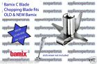 Bamix C Blade - Chopping Blade - NEW - Part No 7BA794001 - fits OLD