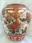 Hand Painted 19th C Kutani Meiji Vase Signed, Bird, House, Branches, Beautiful!