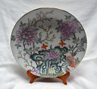 Chinese Porcelain Decorative Plate Vintage Handpainted Flowers 10.5