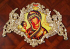 Russian Icon. Faux ormolu.Furniture mounts/decor.