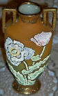 Rare Antique Nippon Coraline Vase  1909 Mark # 242-243 and Perfect