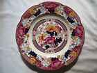 BURGUNDY NAVY MUSTARD Wood Son Royal Semi Porcelain Verona plate, England 10.5