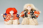 JAPAN KABUKI RENJISHI Dolls Parent White Child Red Lions KIMEKOMI 272k21