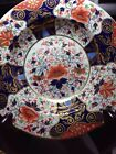 Antique British Derby-Japan deep plate - Bloor Derby - rare and beautiful