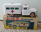 NIB NEW IN BOX 60's WORKING TIN FRICTION RED CROSS AMBULANCE MF716 MADE IN CHINA