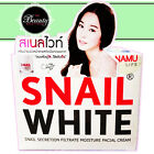 SNAIL WHITE FACE CREAM (50g) REGENERATE RECOVERY REPAIRING RESTORE