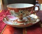 Vintage BEAUTIFUL Asian Japanese Cup & Saucer Geisha Gold Leaf