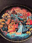 Russian 1993 Legend Of Snowmaiden THE SNOWMAIDEN AND HER PARENTS  Ltd Ed Plate