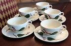Set of 5 Vintage Blue Ridge Southern Potteries Stanhome Ivy Cups Saucers USA