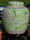 VINTAGE CHINESE SIGNED COVERED GINGER JAR ON STAND PINK FLOWERS