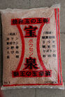 Hard  Fired  Akadama japanese bonsai soil 15lbs 4 6mm medium size