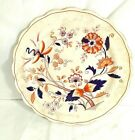 1910's ANTIQUE Collectible BOOTHS FRESIAN DINNER PLATE MADE IN ENGLAND