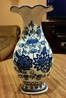 Beautiful Blue vase China Blue Fine porcelain exclusively for Semore Mann