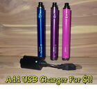 Vision 2 II Spinner Battery 1650mAh Variable Voltage 510 Thread FREE SHIP!