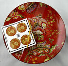 222 FIFTH GABRIELLE RED FLORAL SET (4) APPETIZER, SNACK, BREAD PLATES NEW! MORE!