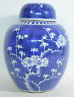 white porcelain ginger jar/vase Kangxi mark