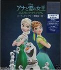New Disney Frozen Fever A Perfect Day CD Japan F/S AVCW-63084 4988064630844