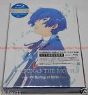 New Persona 3 The Movie 1 Spring of Birth Limited Edition Blu ray Soundtrack CD
