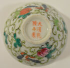 A perfect 19th/20th century Chinese porcelain bowl Qianlong mark
