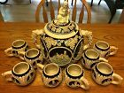 Remy Bacchus German Tureen Cups Castle Set Lid