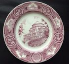 New York University Wedgwood Plate,1932, mulberry - Hall of Fame, original issue