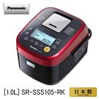 2017 Panasonic JAPAN IH ELECTRONIC RICE COOKER SR-SSS105-RK  1.0L