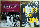 JULES ET JIM JULES AND JIM issued in 1980s flyers pair by Francois Truffaut