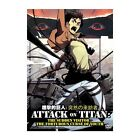 ATTACK ON TITAN: THE SUDDEN VISITOR: THE TORTUROUS CURSE OF YOUTH MOVIE ANIME