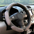 Odorless Soft Memory Foam Car Steering Wheel Cover Grip Protect From Hot Cold