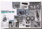 GUNZE High-Tech model 1/12 Kawasaki 650 W1S unopened multi-material rare kit