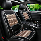 Summer Cooling Mesh Mat Wire Bamboo Chip Seat Cushion Cover For Carhomeoffice