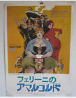 UNUSED AMARCORD Original movie POSTER JAPANESE B2 Federico Fellini
