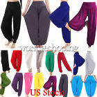 US Womens Harem Genie Aladdin Causal Gypsy Dance Yoga Pants Trousers Baggy Loose