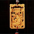 Boxwood crafts Carp leaping gantry auspicious gift car pendant AHYLJ006鲤鱼跃龙门