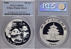 2006 PCGS MS69 CHINA PANDA .999 FINE SILVER 10 YN COIN !!! EXCELLENT COIN !!!