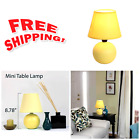 Simple Designs LT2008 BLK Mini Ceramic Globe Table Lamp Yellow