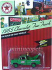 JOHNNY LIGHTNING JLTX002 1965 CHEVY TOW TRUCK TEXACO 1/64 DIECAST DIRTY VERSION